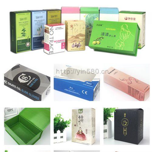 卡纸包装盒定制